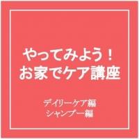 スライド表紙.jpg